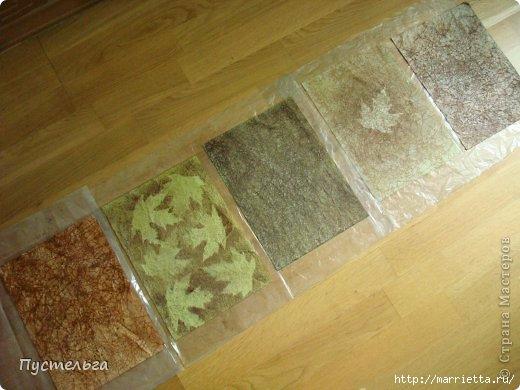 Бумага своими руками для донышка плетеной корзинки (1) (520x390, 120Kb)