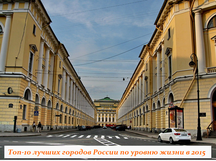 1432219886_goroda_rossii (700x523, 644Kb)