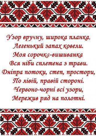 4337340_getImage_1 (330x465, 67Kb)