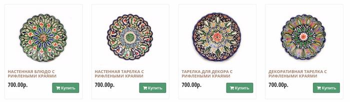 декоративные тарелки (700x205, 126Kb)