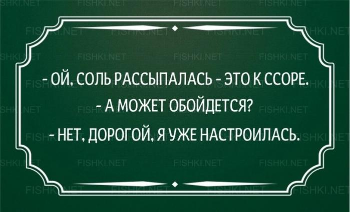 1 (700x425, 174Kb)