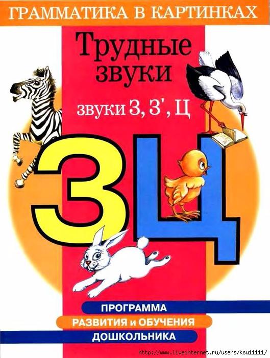 1 (529x700, 268Kb)