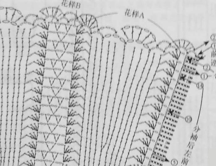 Copia Copia 21 + 2 (700x536, 113KB)
