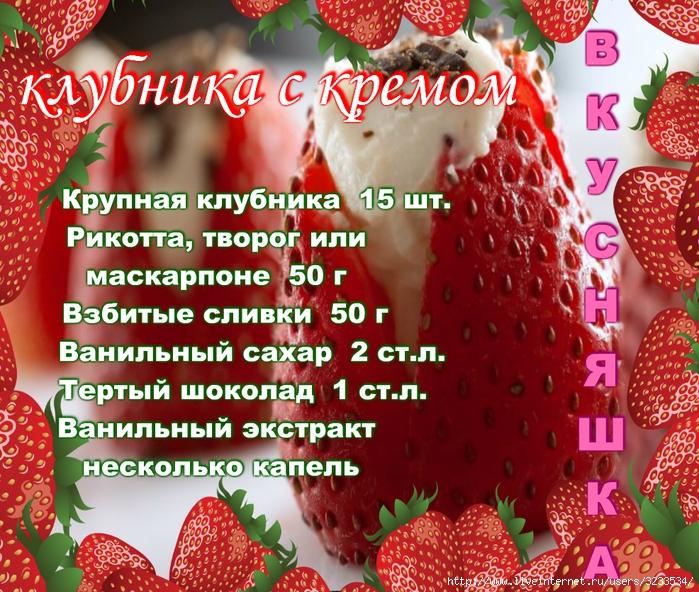 3233534_VipTalisman170_1_ (700x592, 438Kb)