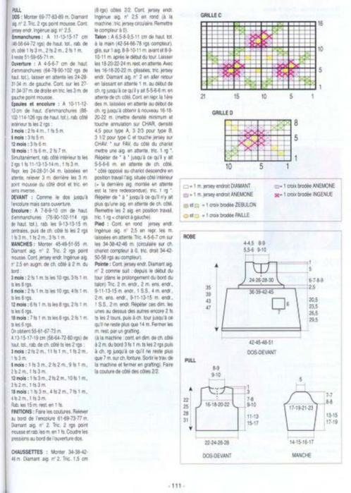 111 (498x700, 290Kb)