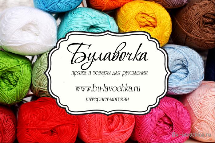 419Слоганы для вязания