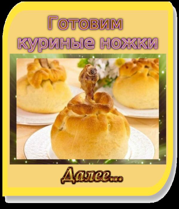 5845504_Bezimyannii (599x700, 389Kb)