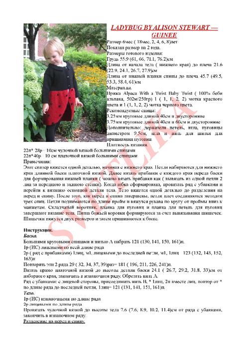 0_12db6b_a93862e9_orig (494x700, 242Kb)