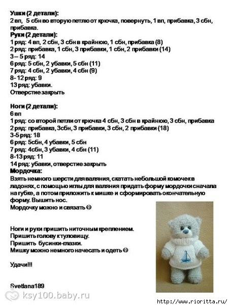 РїРї (4) (453x604, 141Kb)