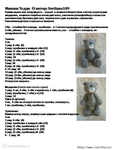 РїРї (6) (453x604, 160Kb)