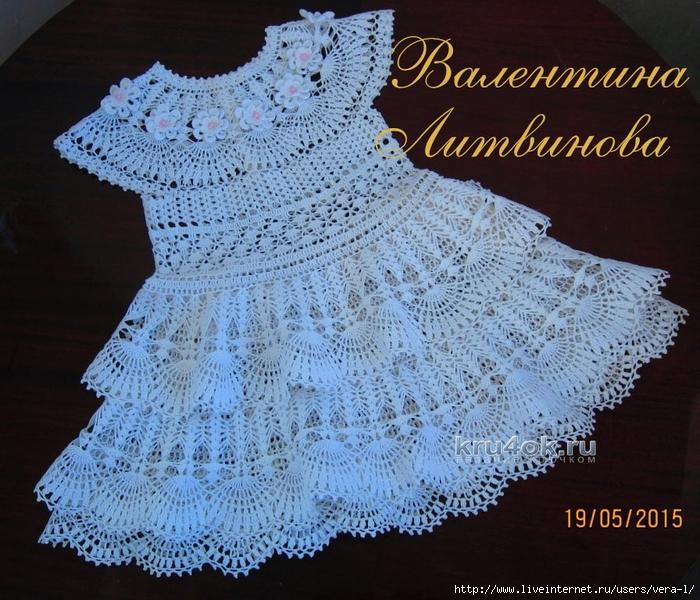 kru4ok-ru-plat-e-shlyapka-i-poyas-dlya-devochki---raboty-valentiny-litvinovoy-65215 (700x600, 375Kb)