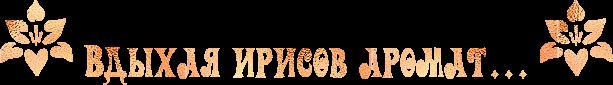 5155516_4maf_ru_pisec_2015_05_25_134622_5562d033128e4 (613x85, 39Kb)