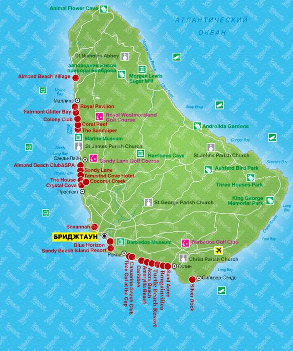 Барбадос (584x700, 721Kb)