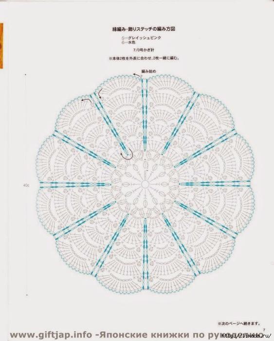 221000-adbbb-60642645-m750x740-u8f12b (563x700, 206Kb)