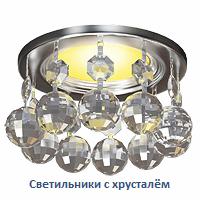 light2 (200x200, 63Kb)