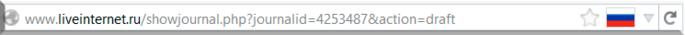 26631INSPSSPY (685x35, 12Kb)