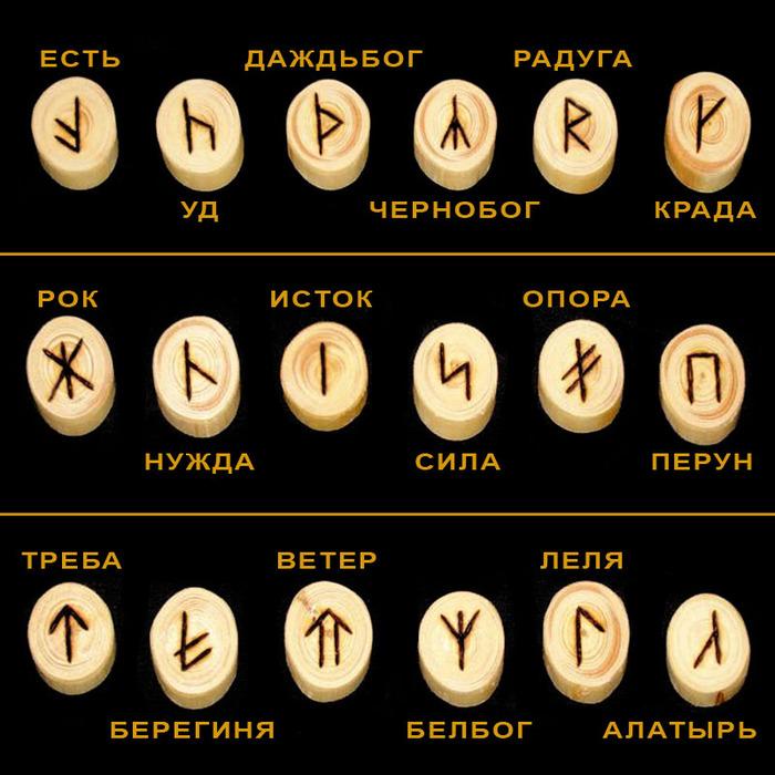 2835299_VENDSKIE_RYNI_RYChNAYa_RABOTA (700x700, 138Kb)