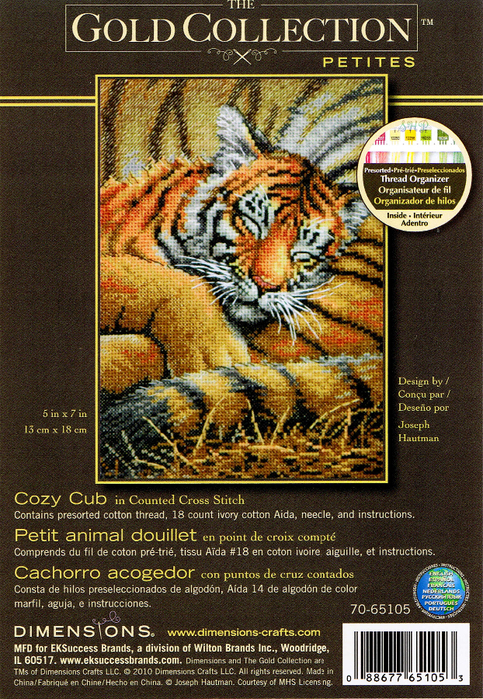 65105 Cozy Cub (483x700, 667Kb)