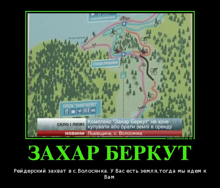 -zahvat-spusky (700x598,