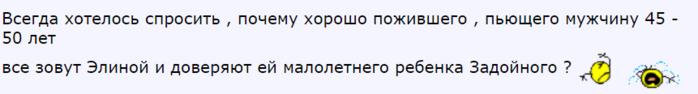 001 (700x94, 40Kb)