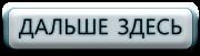 - (180x51, 8Kb)