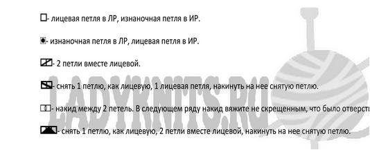 Fiksavimas.PNG1 (534x217, 61Kb)