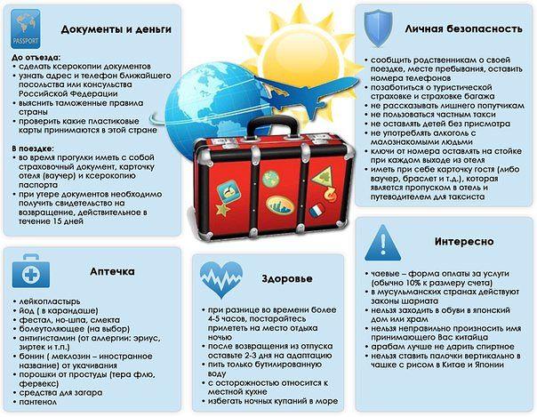 5222098_52359chtotakoekrasivayadevushkadomaeroticanevsedoma_com_ua_bigshots_04 (604x469, 83Kb)