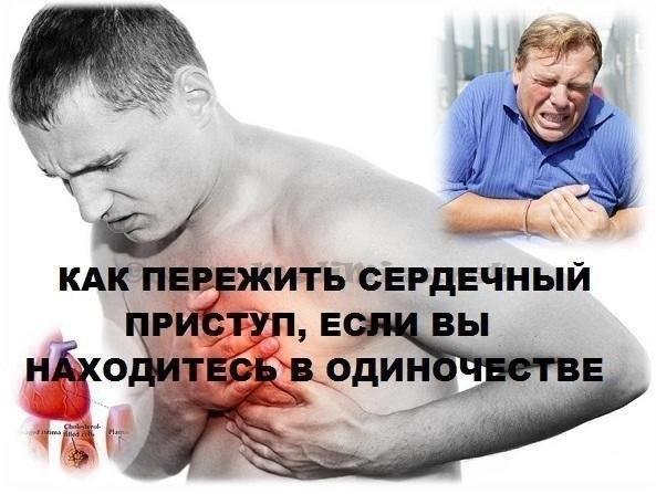 1432723393_serdechnuyy_pristup (593x447, 52Kb)