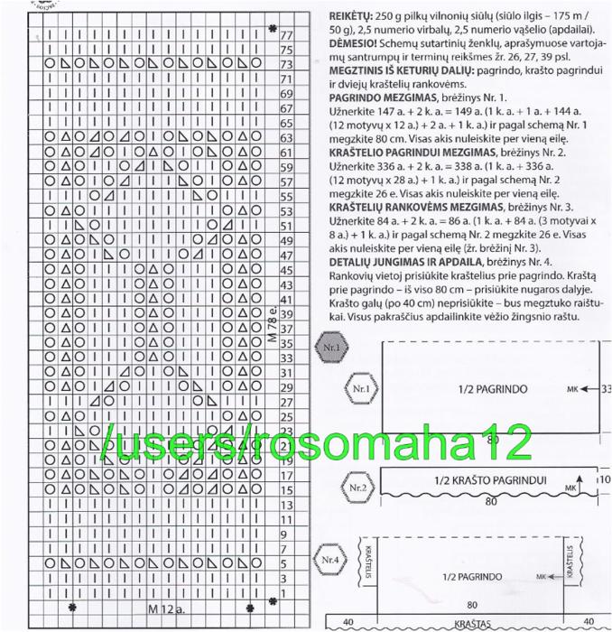 Fiksavimas.PNG1 (678x700, 670Kb)