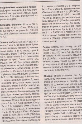 Fiksavimas.PNG1 (345x522, 410Kb)