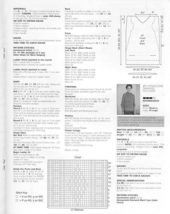 19 (556x700, 231Kb)