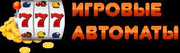 4208855_logo_1 (261x78, 6Kb)