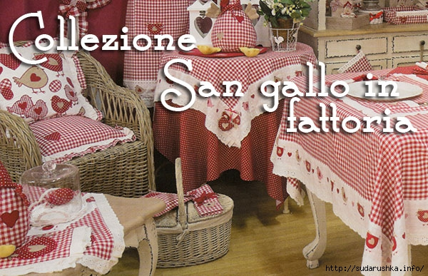 0 dressing-home-angelica-home-country-san-gallo-in-fattoria (600x387, 244Kb)