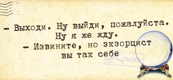 1401389609_frazochki-2 (604x280, 185Kb)