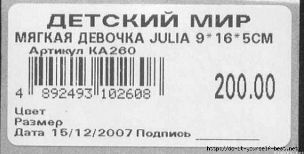 37f3314f-4fd0-418a-867e-f641c07071ab (600x305, 88Kb)