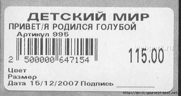 282763c5-4177-477f-886b-dbc84e90e8dd (600x320, 86Kb)