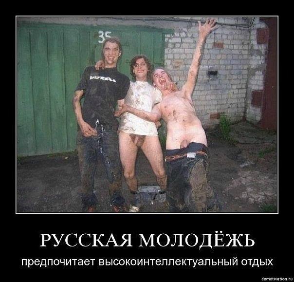Русская жирная женщина пукнула на кровати 21 фотография