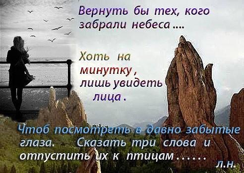 4924802_30_maya_roditelskaya_sybbota (492x349, 59Kb)