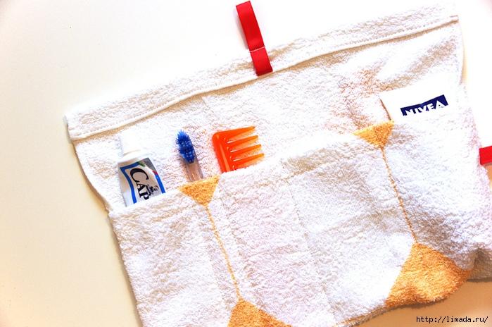come-creare-una-pochette-da-viaggio-con-il-riciclo-di-un-asciugamano6 (700x464, 291Kb)
