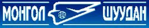 Монголия/1413032_Mongol_Shuudan_logo (500x95, 16Kb)