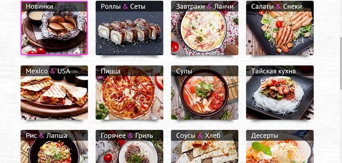 http://arolls.ru/img/logo.png (700x334, 313Kb)