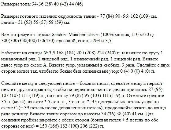default (559x426, 211Kb)