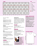Превью knitter_71 (574x700, 301Kb)