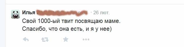 mame (631x162, 16Kb)