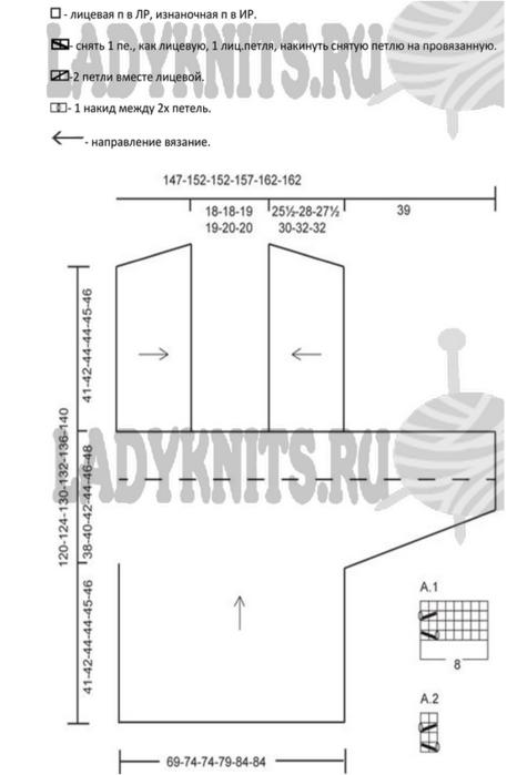 Fiksavimas.PNG1 (466x700, 126Kb)