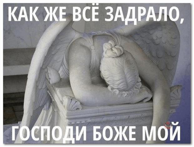 4003916_20150531_132146 (621x470, 144Kb)