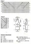Превью pulov-bir2 (469x667, 209Kb)
