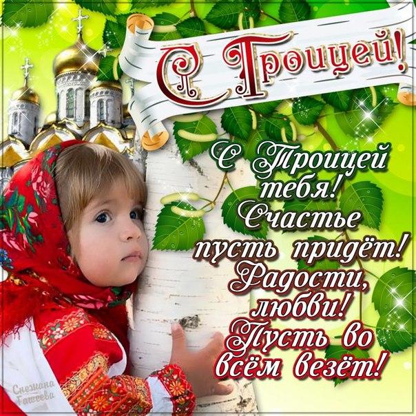 102261867_photo28890647_304808885 (604x604, 134Kb)