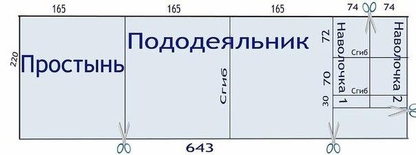 6099-1 (604x225, 22Kb)
