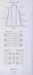 Превью сарафан1 (255x570, 56Kb)